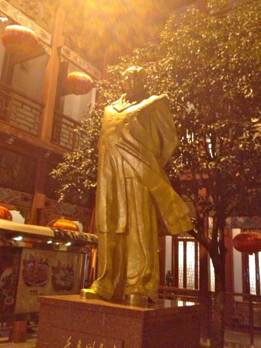 Mao statue in Changsha
