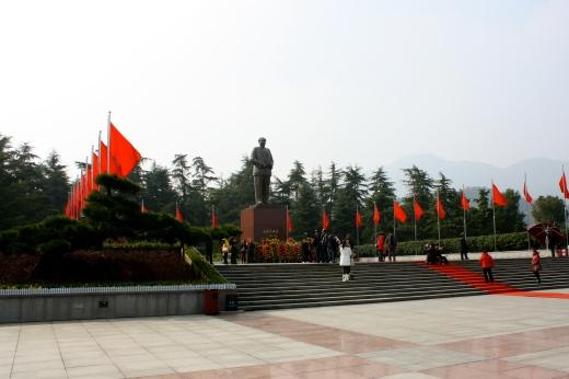 Mao Zedong park in Shaoshan